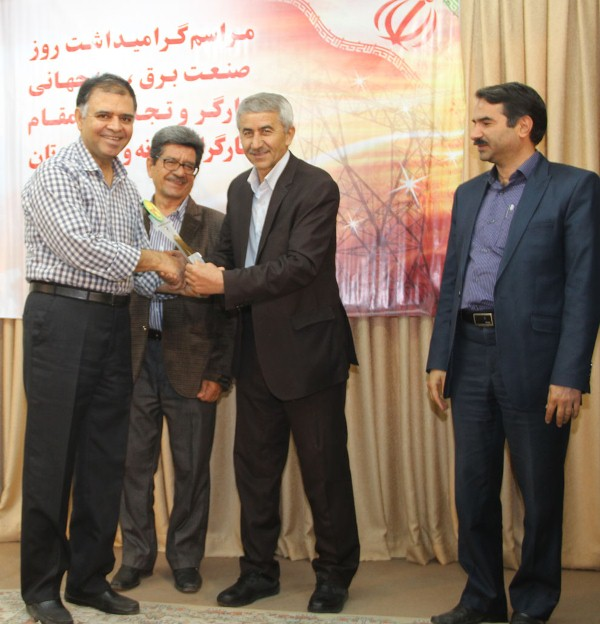 Honoring veterans and workers of Semnan Regional Electric Company