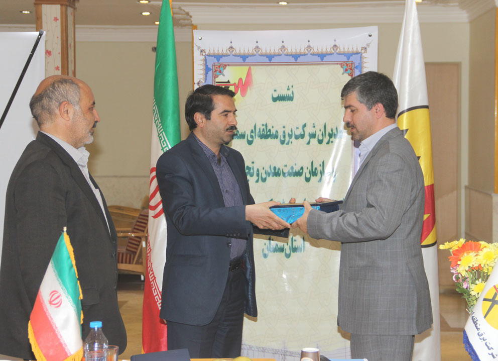 Celebration of large-scale industry in Semnan province for cooperation in reducing electricity consumption Summer 1394
